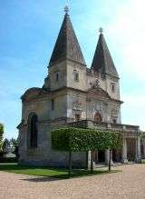 The chapel - Castle of Anet - France